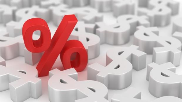 Des taux d'intérêt très avantageux !